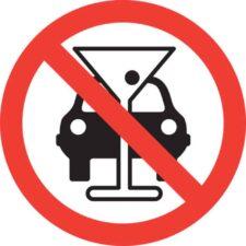 utah drunk driving lower BAC